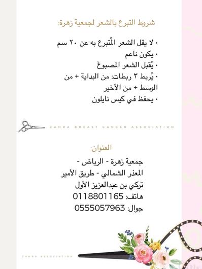 IMG_646748D2529B-1